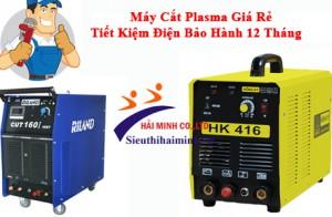 Máy Cắt Plasma Giá Rẻ Tiết Kiệm Điện Bảo Hành 12 Tháng