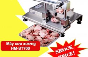 Tại sao máy cưa xương bằng tay HM-ST700 được nhiều chủ quán thịt lựa chọn?
