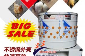Nên mua máy vặt lông gà Trung Quốc giá 4.950.000 VNĐ không?
