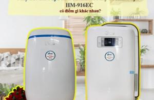 [Reviews] Máy hút ẩm Fujie HM 614EB và Máy hút ẩm dân dụng Fujie HM-916EC có điểm gì khác nhau?