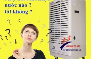 Máy hút ẩm công nghiệp Aikyo của nước nào? Tốt không?