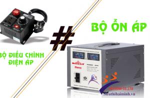 Bộ ổn áp [Voltage Stabilizer] và Bộ điều chỉnh điện áp [Voltage Regulator] khác nhau gì?