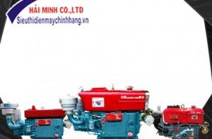 Động cơ diesel tại Hải Minh giá bao nhiêu?