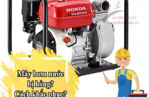 [máy bơm nước Honda] 2020 người dùng vẫn gặp lỗi này?