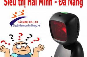 Có nên mua máy đọc mã vạch ở siêu thị Hải Minh Đà Nẵng không ?