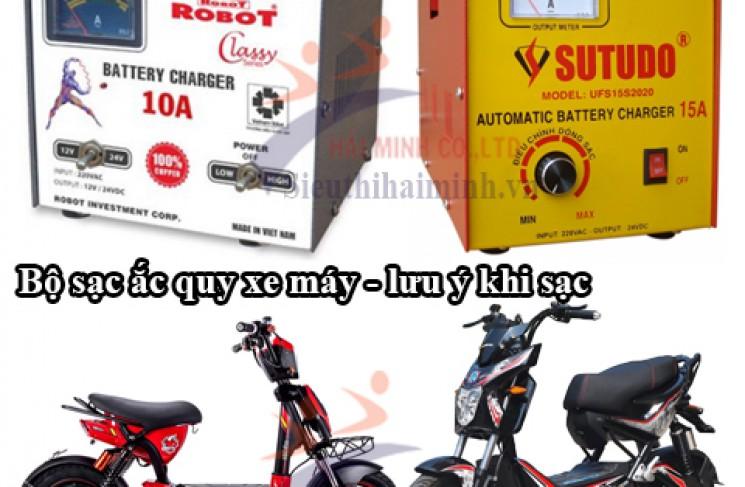 Giá bộ nạp ắc quy xe máy ở Hồ Chí Minh