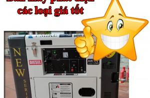 Bạn có nên mua máy phát điện dự phòng không?