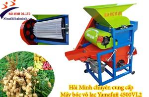 Máy bóc vỏ lạc hỗ trợ nâng cao năng suất trong nông nghiệp