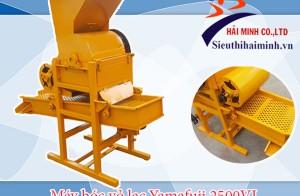 Giới thiệu Máy bóc vỏ lạc yamafuji 2500VL tại siêu thị Hải Minh