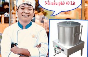 Nồi nấu phở bằng điện 40l thích hợp với quy mô nào?